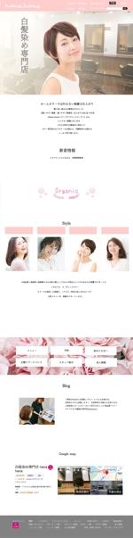 soma-yukoさんの【TOPデザインラフ募集】白髪染め専門のヘアサロン(素材あります)への提案