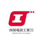 haru64さんの「四国電設工業株式会社」電気工事店のロゴ作成への提案