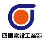 ing5worksさんの「四国電設工業株式会社」電気工事店のロゴ作成への提案