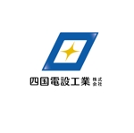 smallplumさんの「四国電設工業株式会社」電気工事店のロゴ作成への提案