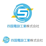 saobitさんの「四国電設工業株式会社」電気工事店のロゴ作成への提案
