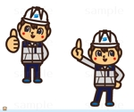 the_watanabakeryさんの私たちと一緒に街を創る企業キャラクターを募集します!!への提案
