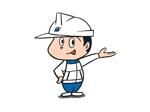 orenge-rockさんの私たちと一緒に街を創る企業キャラクターを募集します!!への提案
