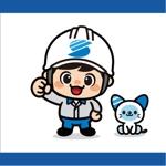D-Cafeさんの私たちと一緒に街を創る企業キャラクターを募集します!!への提案