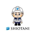 tell_mokichiさんの私たちと一緒に街を創る企業キャラクターを募集します!!への提案