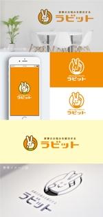 家事代行新規事業「株式会社ラビット」のロゴマーク制作への提案