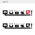 居酒屋のロゴ作成への提案