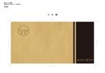 yucan917さんの社用封筒作成への提案