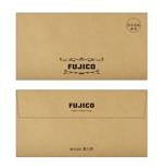 T-akiさんの社用封筒作成への提案