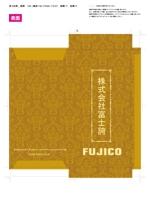 Miyaginoさんの社用封筒作成への提案