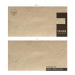 espresso_3pmさんの社用封筒作成への提案