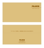 mizuno5218さんの社用封筒作成への提案