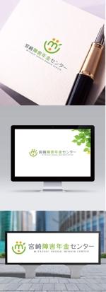 宮崎障害年金センターのロゴ作成 商標登録予定への提案