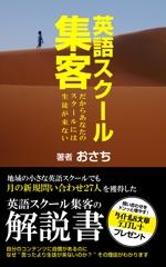 design_faroさんの電子書籍の表紙の作成をお願いします。への提案