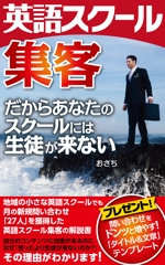 yuyupichiさんの電子書籍の表紙の作成をお願いします。への提案