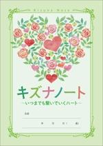 enpitsudoさんのオリジナルのエンディングノートのデザインへの提案