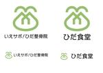 地域の「顔」となる整骨院のロゴデザインをお願いします!への提案