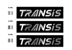 ing0813さんの「TRANSiS」のロゴ作成への提案