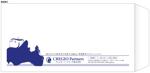 cima-designさんの山口県内企業経営者向けDM封筒のデザインと制作への提案