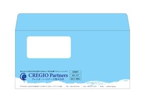museumcreationさんの山口県内企業経営者向けDM封筒のデザインと制作への提案