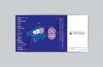 tanakatakahisaさんの岡山県内企業経営者向けDM封筒のデザインと制作への提案