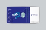 tanakatakahisaさんの山口県内企業経営者向けDM封筒のデザインと制作への提案