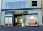 呉服店の外観と看板のリニュアルデザインへの提案