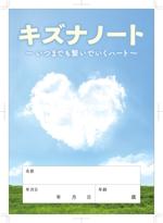 nakane0515777さんのオリジナルのエンディングノートのデザインへの提案