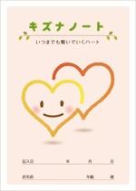 hidenori_uさんのオリジナルのエンディングノートのデザインへの提案