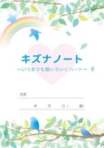 hamomoさんのオリジナルのエンディングノートのデザインへの提案