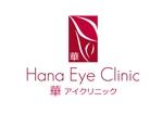 csk_worksさんの新規開業の眼科&美容皮膚クリニックのロゴ作成への提案