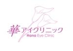 Koshiさんの新規開業の眼科&美容皮膚クリニックのロゴ作成への提案
