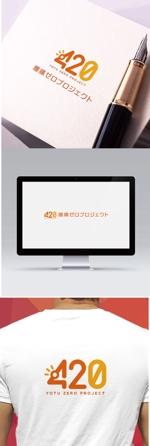 ロゴの作成への提案