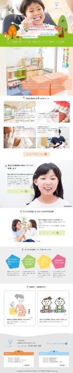 abel-systemさんの【小児歯科のサテライト】新規立ち上げのためTOPデザイン募集【素材・ワイヤーあり】への提案