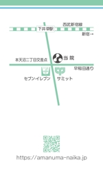 hironotetsuyaさんの新規クリニック開業のための名刺への提案