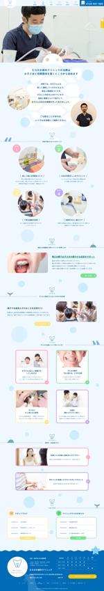 glove2016さんの【小児歯科のサテライト】新規立ち上げのためTOPデザイン募集【素材・ワイヤーあり】への提案