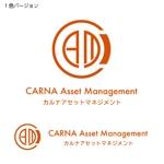 tanaka_358_eikiさんのスタイリッシュな会社のロゴ作成をお願いします。への提案