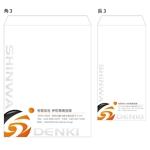 電気工事会社 有限会社伸和電機設備の封筒デザインへの提案