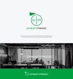 Tonica01さんのゴルフ場業界向けコンサルティング会社「グリーンメディック株式会社」のロゴへの提案