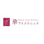 kayukayuさんの新規開業の眼科&美容皮膚クリニックのロゴ作成への提案
