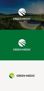 tanaka10さんのゴルフ場業界向けコンサルティング会社「グリーンメディック株式会社」のロゴへの提案