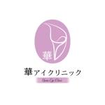 DOOZさんの新規開業の眼科&美容皮膚クリニックのロゴ作成への提案