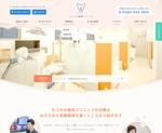 noriko0314さんの【小児歯科のサテライト】新規立ち上げのためTOPデザイン募集【素材・ワイヤーあり】への提案