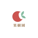 フルーツの個人販売向けブランド『果樹園』のロゴ作成への提案
