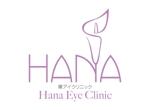 shinさんの新規開業の眼科&美容皮膚クリニックのロゴ作成への提案