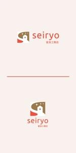 ol_zさんの建築系コーポレートサイト 企業ロゴの募集 2パターン希望への提案