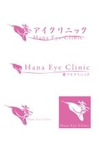 MxxxYさんの新規開業の眼科&美容皮膚クリニックのロゴ作成への提案