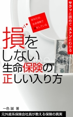 hinatafukaさんの本の表紙への提案