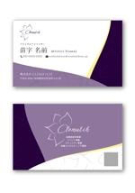 yuteraさんの婚活事業新会社設立にあたっての名刺デザインへの提案