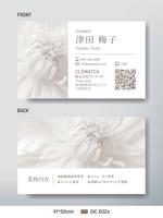 Daikanさんの婚活事業新会社設立にあたっての名刺デザインへの提案